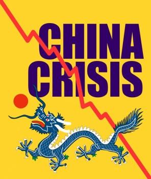 China Crisis : Lynn Strongin Dodds