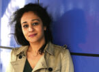 Viewpoint: Aparajita Dalal: Derivative Exchange Notifications